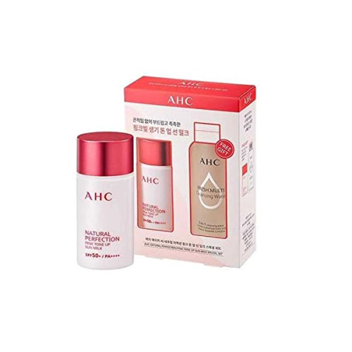 依存フェザーチャンピオン[ギフト付き] AHC ナチュラル パーフェクション ピンク トーンアップ サンミルク ギフトセット SPF50 + / PA ++++ (サンミルク40ml+クレンジングウォーター 150ml) / AHC Natural Perfection Pink Tone Up Sun Milk Gift Set SPF50+/PA++++