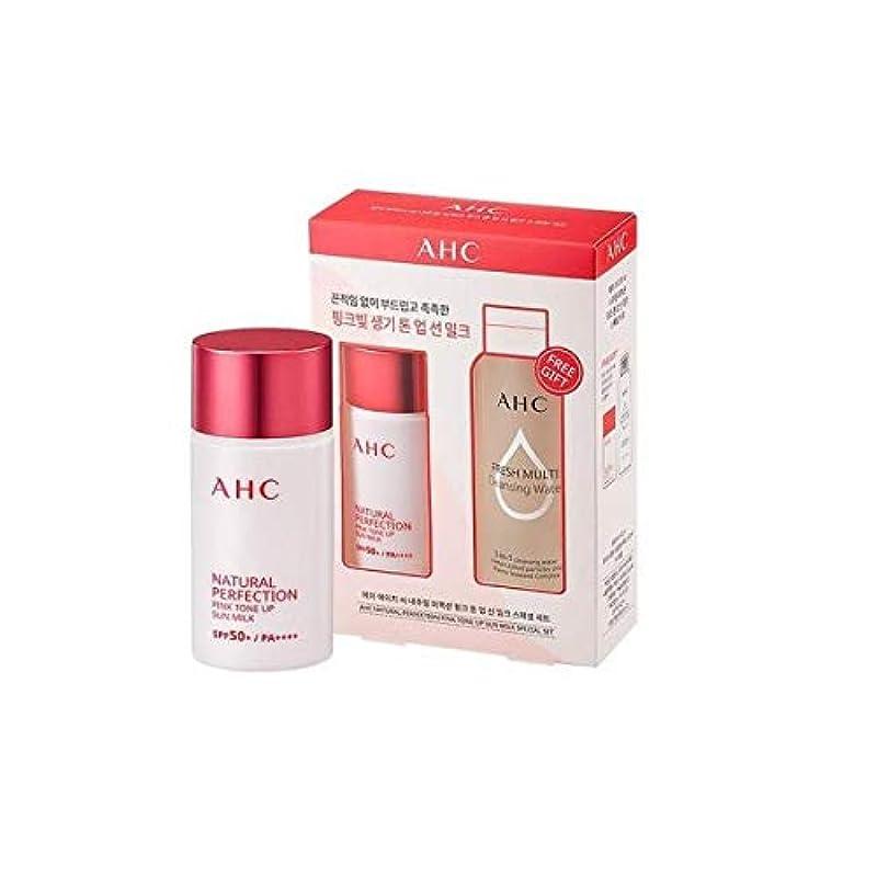 モチーフ血速報[ギフト付き] AHC ナチュラル パーフェクション ピンク トーンアップ サンミルク ギフトセット SPF50 + / PA ++++ (サンミルク40ml+クレンジングウォーター 150ml) / AHC Natural Perfection Pink Tone Up Sun Milk Gift Set SPF50+/PA++++