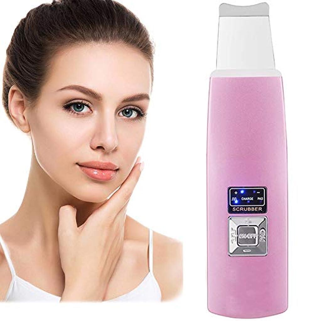 離す輝くジョージハンブリー毛穴の深さの清潔になることおよび顔の持ち上がることのために再充電可能な携帯用皮のスクラバーの剥離剤にきびの除去剤の表面皮のへら