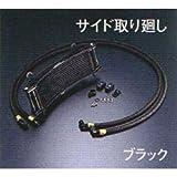 アールズ:サーモスタット組込用 ラウンドオイルクーラー/#6 11-13R BK / カラー:ブラック