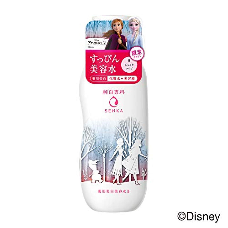明らかにボードはっきりしない純白専科 すっぴん美容水 II ディズニー映画『アナと雪の女王2』限定デザイン 化粧水 200ml