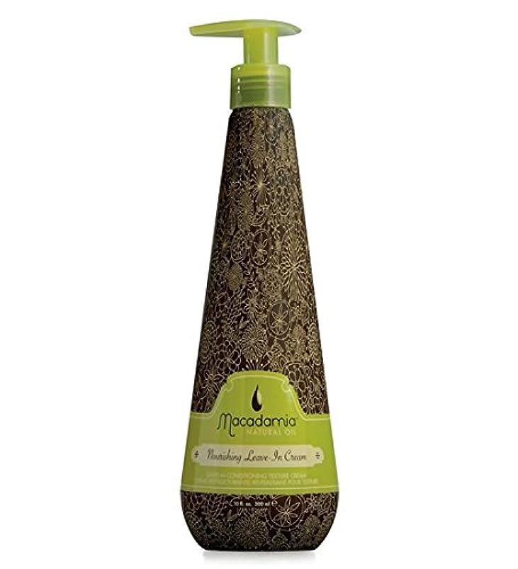 行列約設定ブランチMacadamia Nourishing Leave in Hair Cream Tube 300ml (並行輸入品)