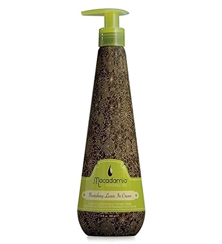 バングラデシュ朝じゃがいもMacadamia Nourishing Leave in Hair Cream Tube 300ml (並行輸入品)