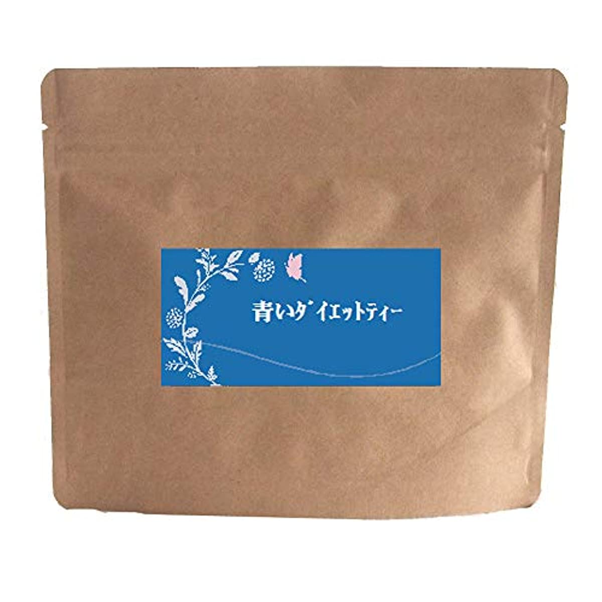 完全に乾く紳士公青いダイエットティー312g バタフライピー 難消化性デキストリン ダイエットドリンク 粉末 パウダー