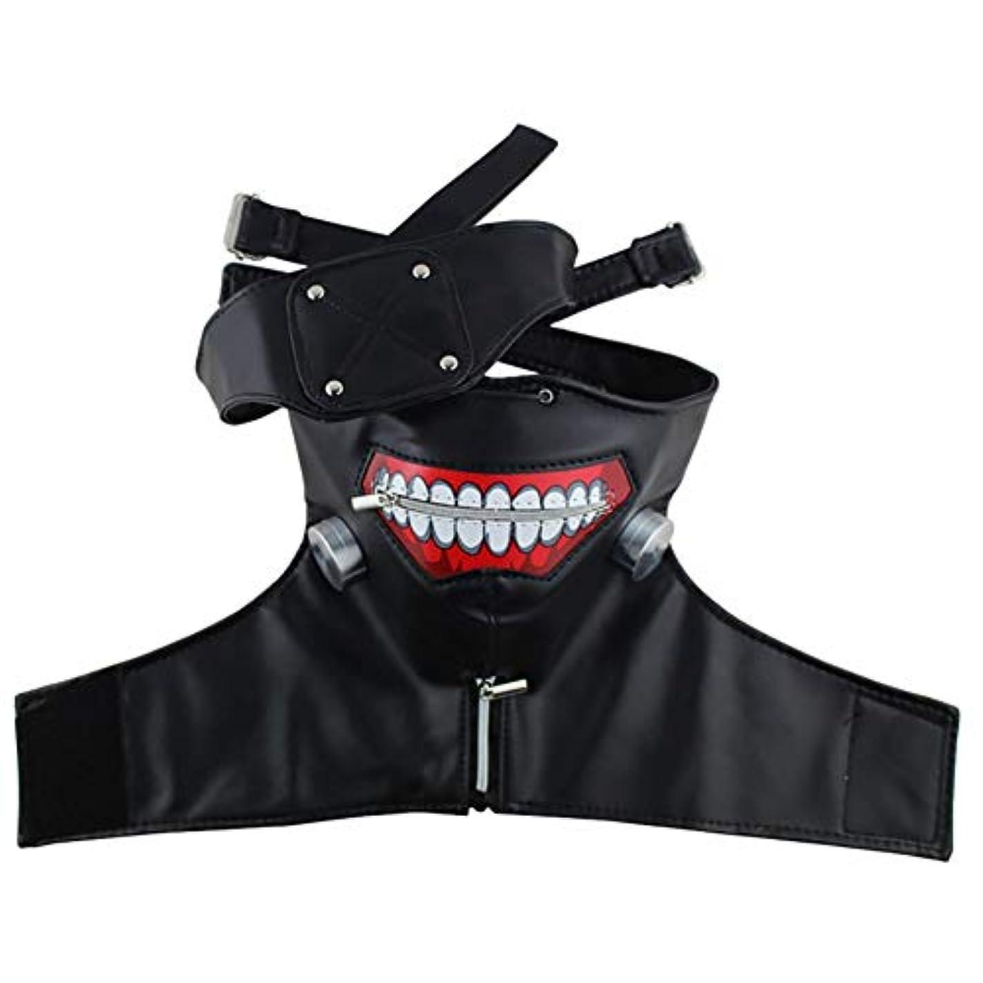 バンク懸念凍結Esolom 東京マスク 3D PUレザーマスク 調整可能なジッパー衣装小道具 アニメ ゴールデンウッドマスク ハロウィンロールプレイング