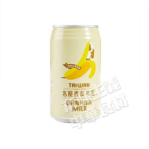 台湾名屋香蕉牛?飲料(バナナミルクジュース)人気商品・お土産定番・中華名物