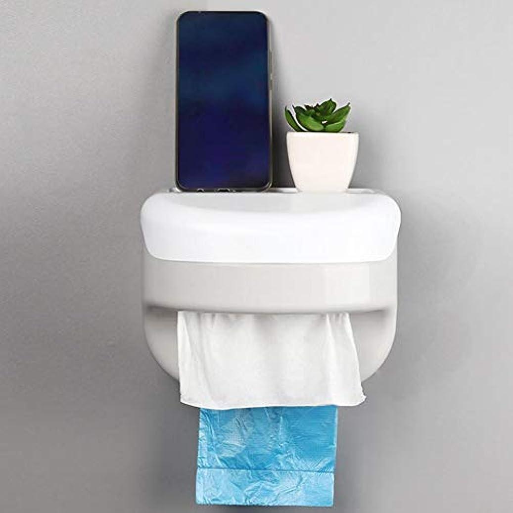慣らす戦略白雪姫Purefire 防水ティッシュボックスカバー 壁取り付け バスルーム ティッシュホルダー プラスチックティッシュボックスカバーホルダー 自己粘着 バスルーム用