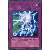 遊戯王カード サイバー・サモン・ブラスター POTD-JP057R_WK