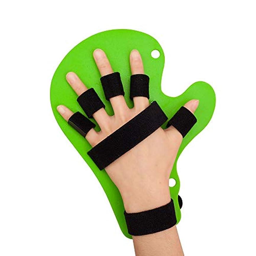 やけどうっかりエールスプリント指指セパレーター、指スプリント指、指スタビライザーリストストラップ脳卒中片麻痺指のトレーニング機器を指 (Color : 緑)