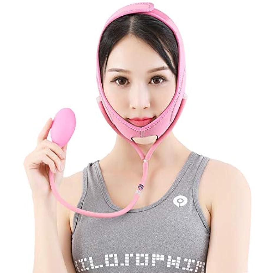 フィードバック不毛の脅かす小顔 ベルト リフトアップ フェイスマスクズ メンズ レディース美顔器 美容グッズ