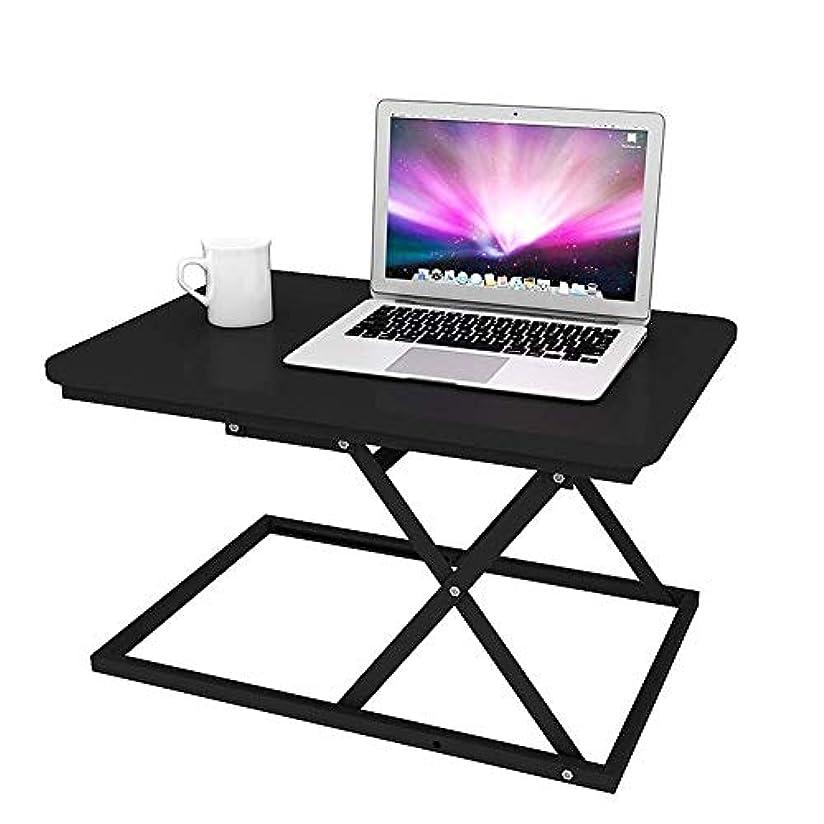 極地ラメ私達ホームコンピュータ折りたたみ式テーブル、オフィスモバイルワークテーブル、スタンディング折りたたみ式テーブル、防水でお手入れが簡単、収納が簡単 HuuWisseor22