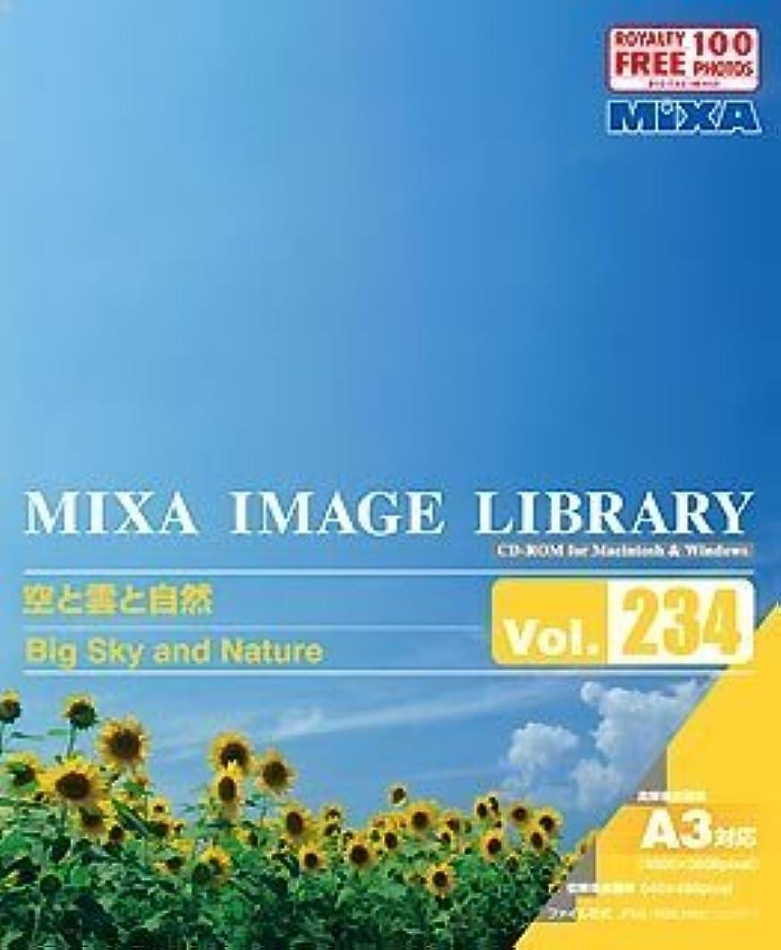 モード突き刺す半ばMIXA IMAGE LIBRARY Vol.234 空と雲と自然