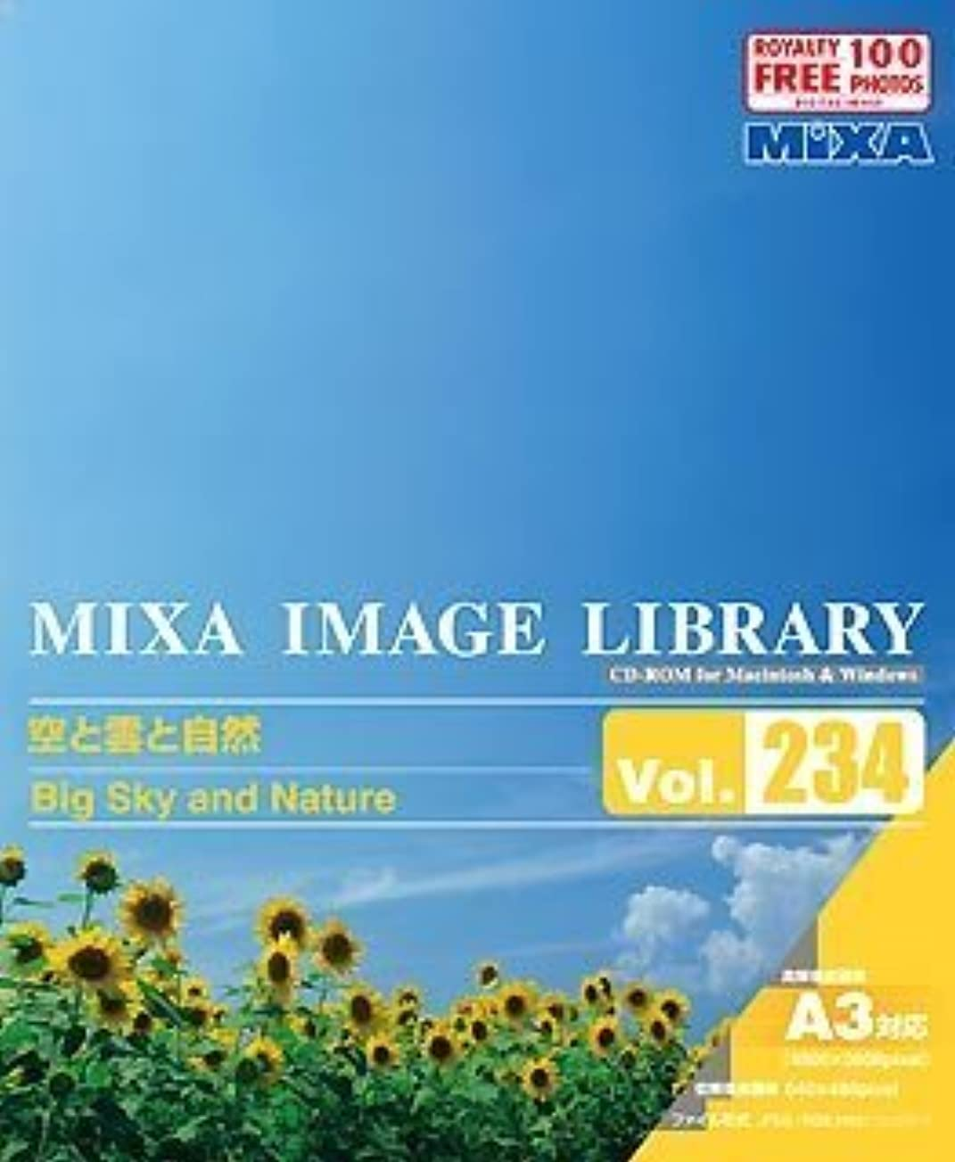 中古剥ぎ取る戦艦MIXA IMAGE LIBRARY Vol.234 空と雲と自然