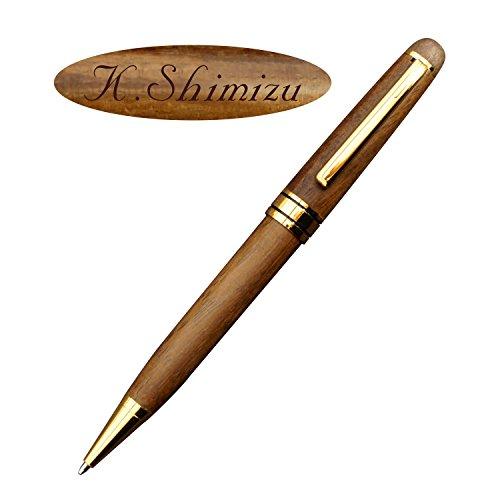 名入れ 木製 ボールペン (ブラウン)