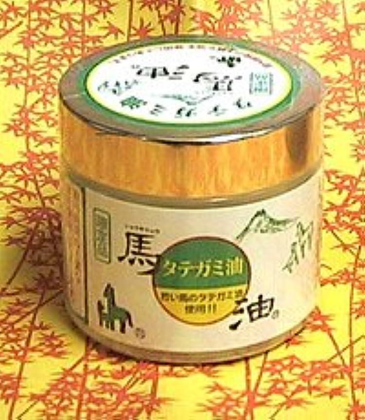 トレースシロクマオンショウキリュウ馬油80mlタテガミ油×2