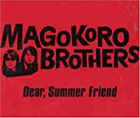 Dear,Summer Friend (初回生産限定盤)