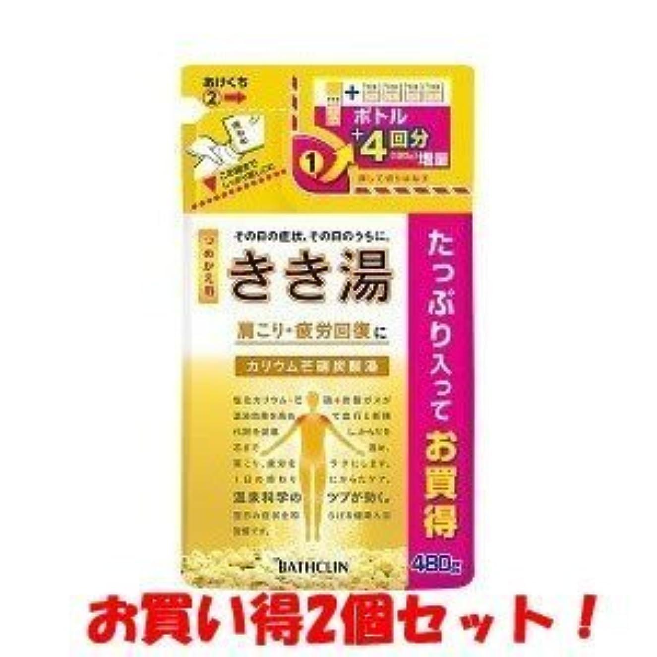 歴史フライカイト子猫(バスクリン)きき湯 カリウム芒硝炭酸湯 つめかえ用 480g(医薬部外品)(お買い得2個セット)