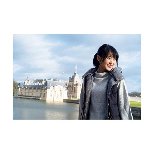 菅井友香1st写真集 フィアンセの紹介画像5
