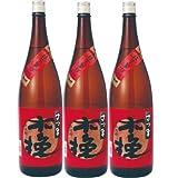 雲海酒造 さつま木挽 1800ml×3 612-809