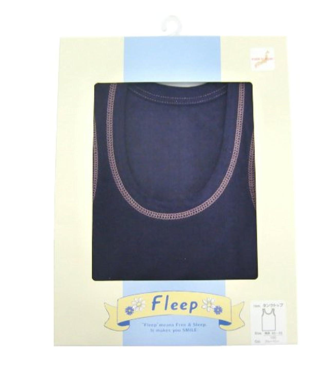 贅沢自発的好きであるFleep KIDSカジュアルタンクトップ ブルーベリー 100cm