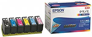 EPSON 純正インクカートリッジ KUI-6CL 6色セット(目印:クマノミ)