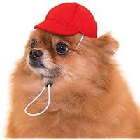 いぬのかぶりもの第3弾 かわいいかわいい 犬の一年生 [4.あか](単品)