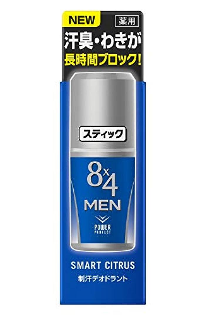 8×4メン スティック スマートシトラス 15g