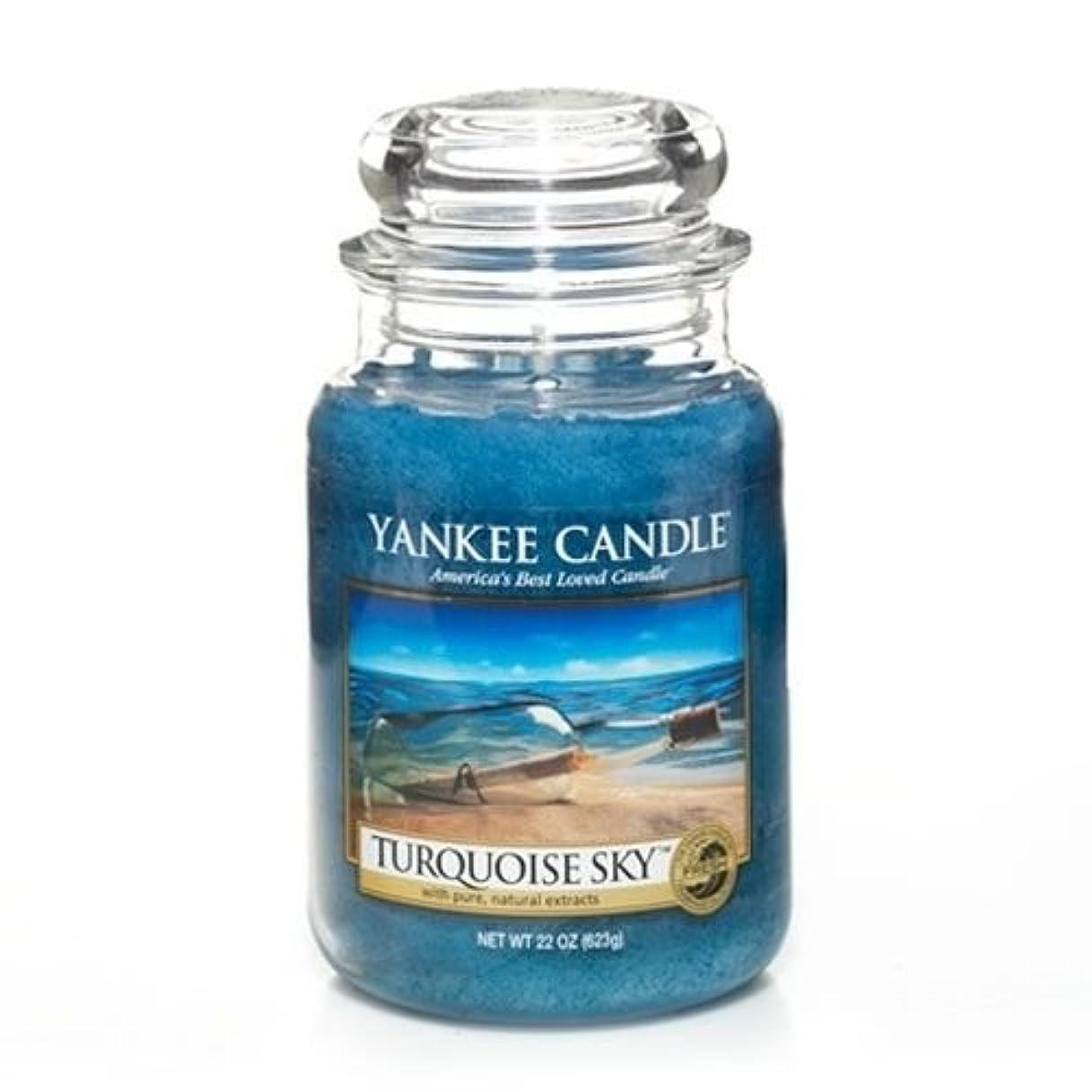 蓋活性化する童謡YankeeキャンドルターコイズSky Large Jar Candle、新鮮な香り
