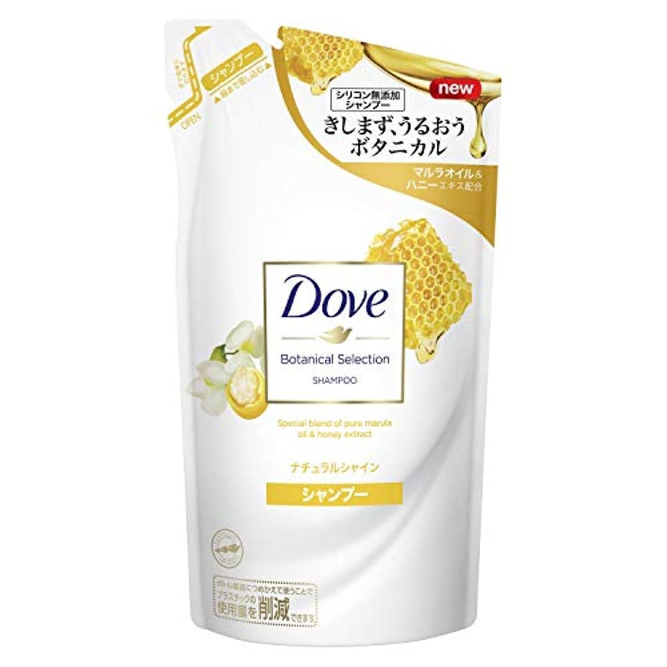 識別同情影響を受けやすいですDove(ダヴ) ダヴ ボタニカルセレクション ナチュラルシャイン シャンプー つめかえ用 350g