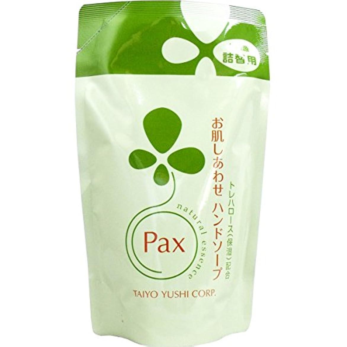 休暇クック化学【セット品】パックス お肌しあわせハンドソープ 詰替用 300ML (4個)