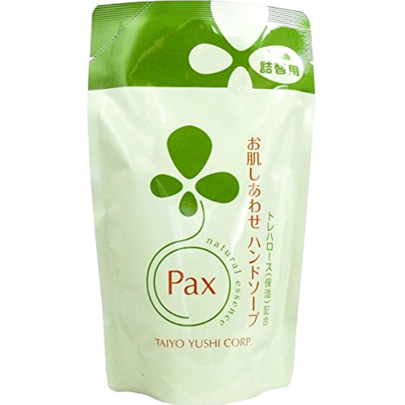アクセサリーメロン休憩するパックス お肌しあわせハンドソープ 詰替用 300ml ×2セット