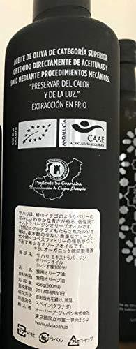 サハリ エキストラバージンオリーブオイル ルシオ種100% 500ml Zajari Extra Virgin Olive Oil スペイン産 EUオーガニック認証