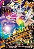 ガンバライジング ナイスドライブ3弾【LREX】仮面ライダーウィザード インフィニティードラゴン