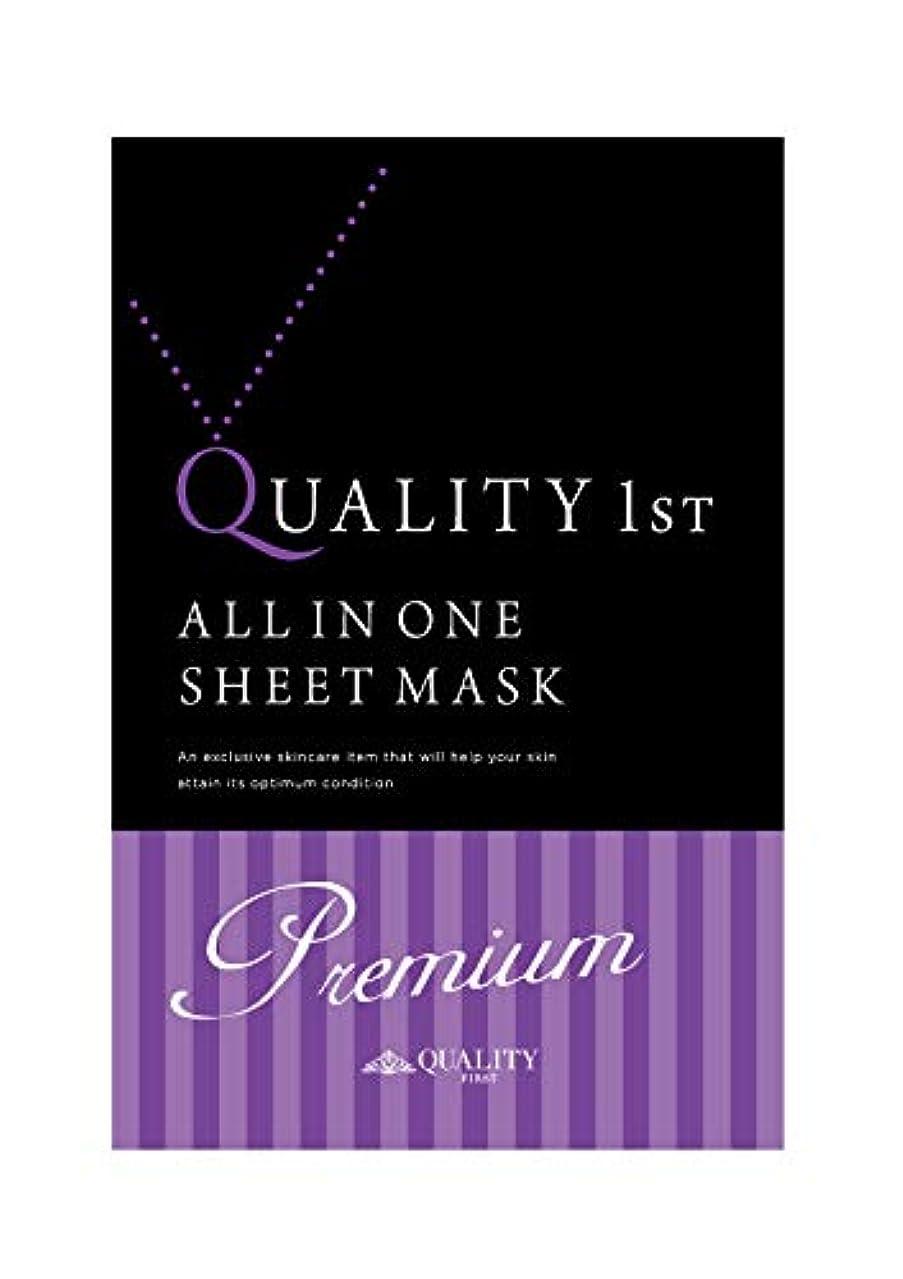 典型的な孤独実験的オールインワンシートマスク プレミアム EX 3枚
