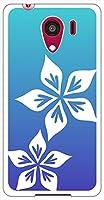 sslink Android One S2/601KC DIGNO G 京セラ ハードケース ca914-2 花柄 星 グラデーション スマホ ケース スマートフォン カバー カスタム ジャケット SoftBank Y!mobile