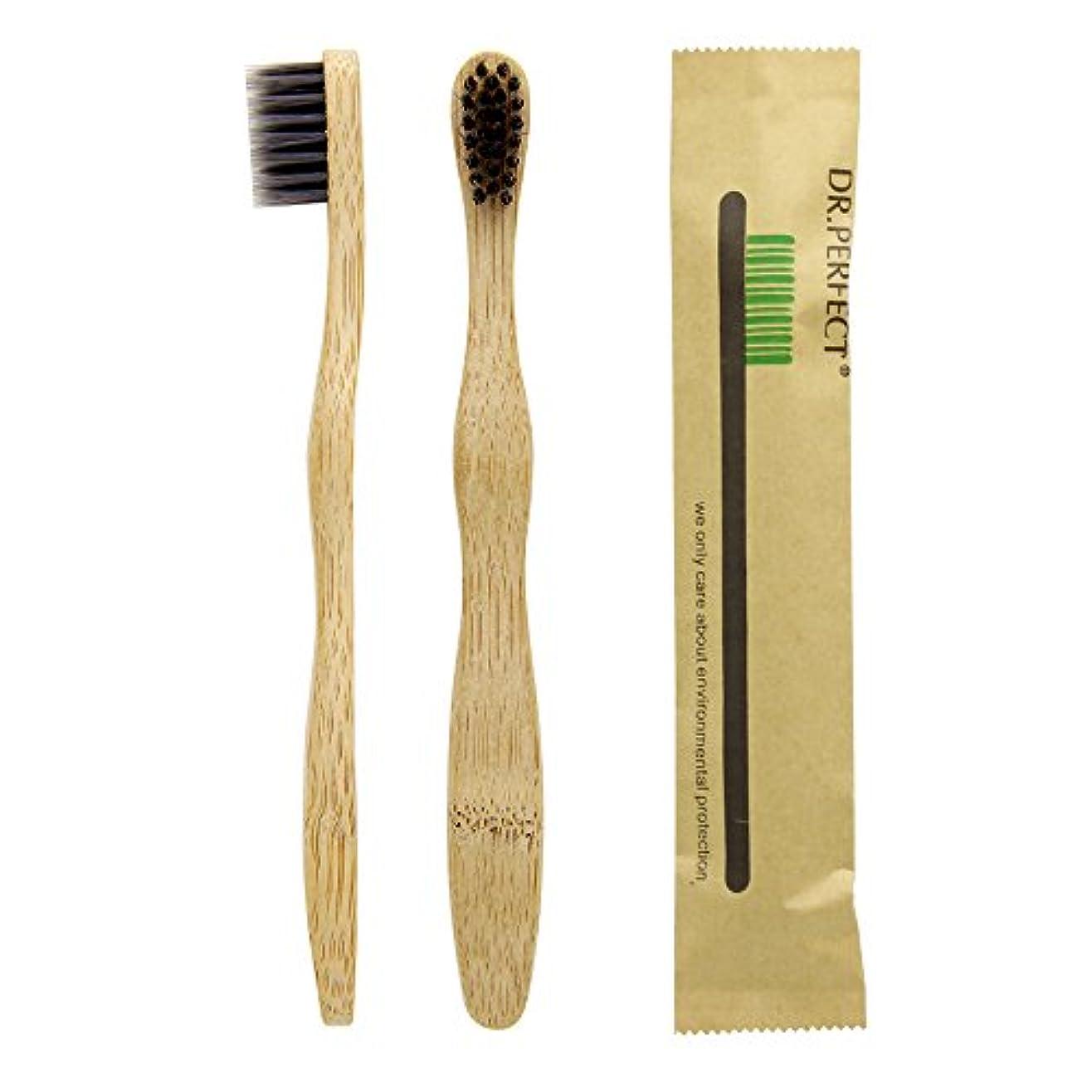 ハンカチ復讐空いているDr.Perfect Bamboo チャイルド 竹の歯ブラシ ナイロン毛 生分解性の (ブラック)
