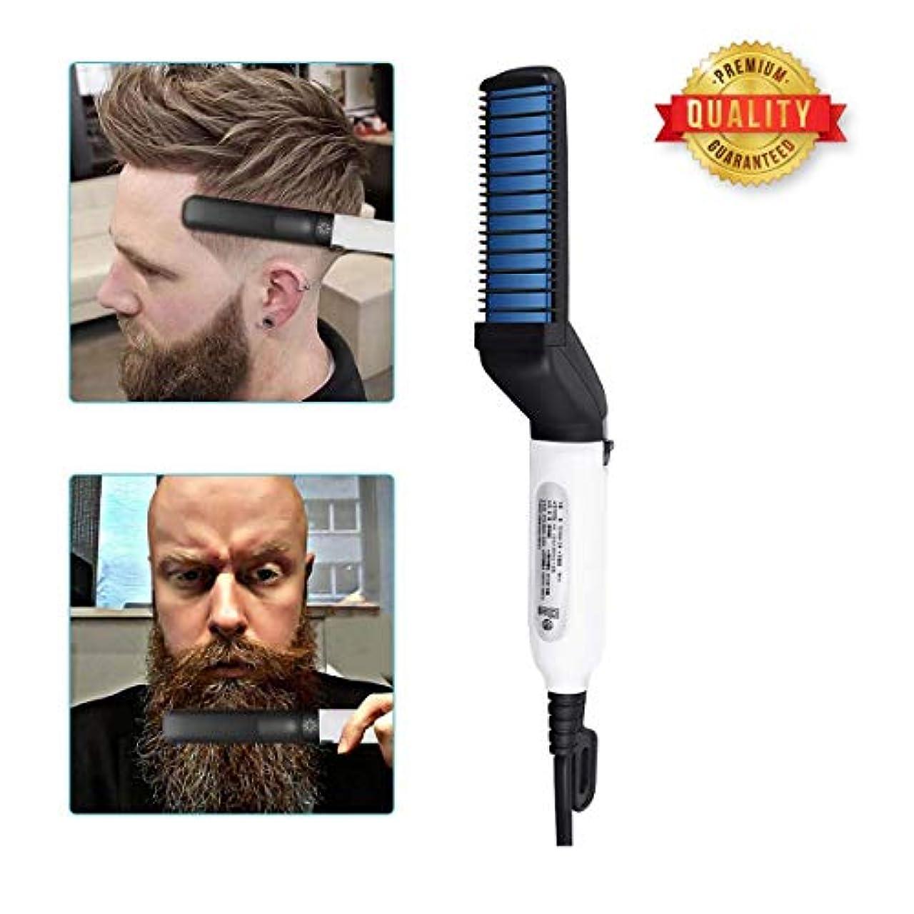 貝殻アプライアンス拮抗する男性用電気毛くし、ひげ矯正、くし毛矯正くし、男のスタイルマジックマッサージくし、毛矯正