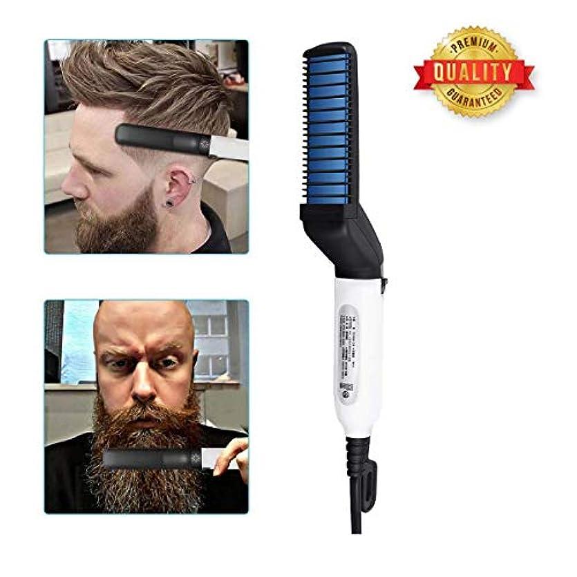 費用上野菜男性用電気毛くし、ひげ矯正、くし毛矯正くし、男のスタイルマジックマッサージくし、毛矯正