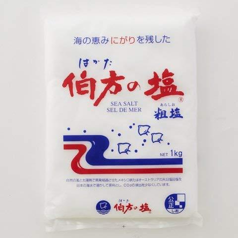 伯方の塩 1kg 10個