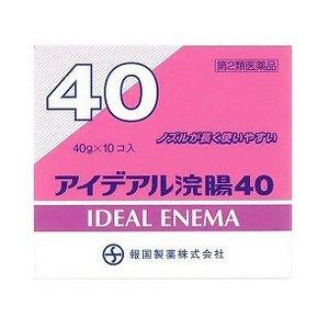 (医薬品画像)アイデアル浣腸40 10コ入