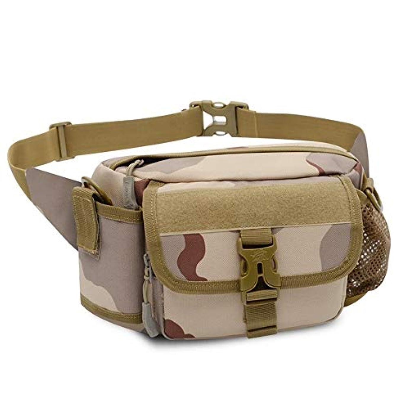 正統派インディカボンド釣りバッグ Finshingバッグ弾性 ウエストパック多機能アウトドアスポーツバッグ 釣り道具収納袋 (Color : Sansha camouflage, Size : S)