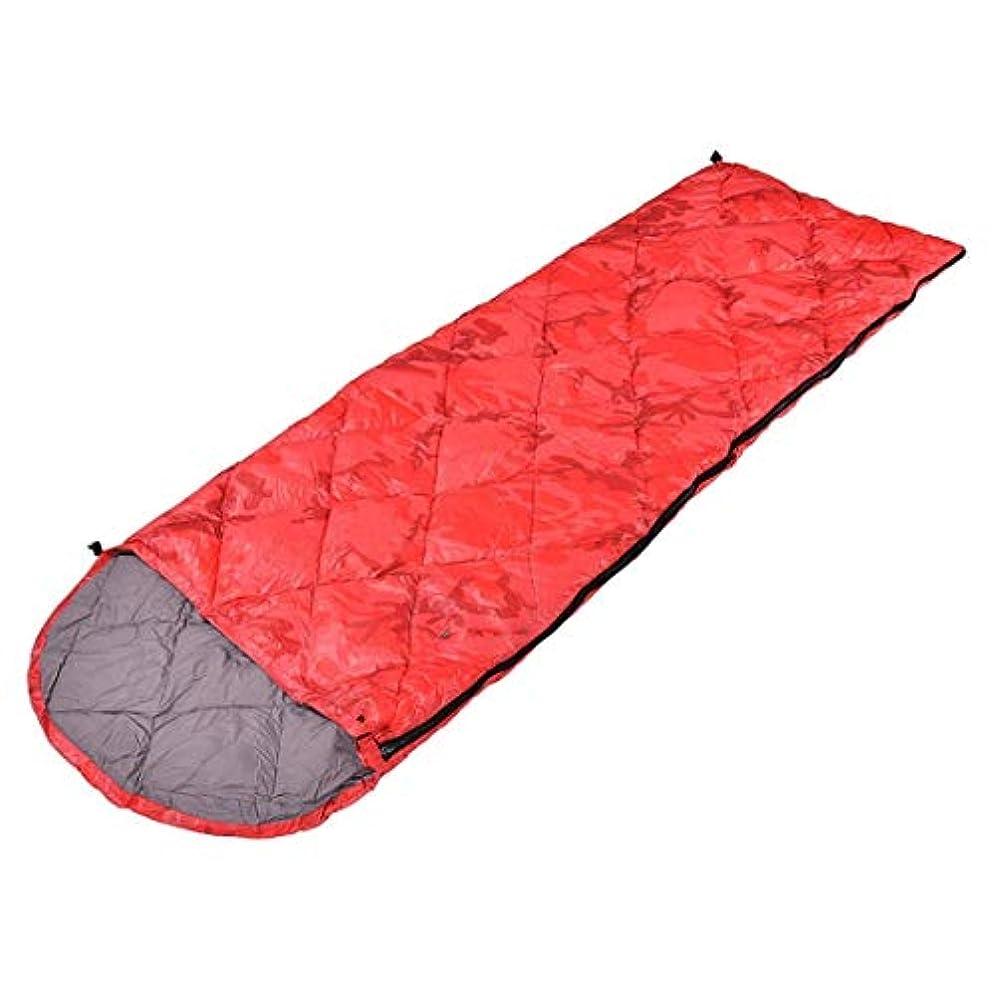 特権的今日カストディアンKainuoo 屋外のダウンエンベロープ型超軽量春と秋のアヒルダウンキャンプ肥厚大人の寝袋 (Color : Red)