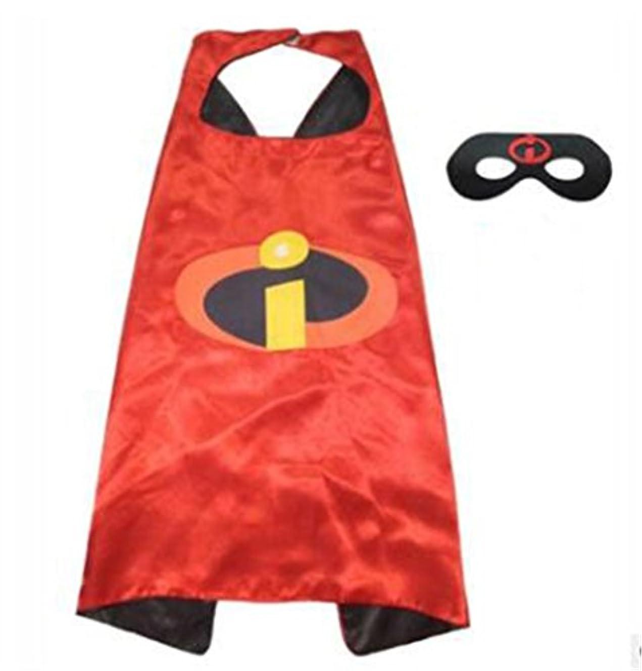 討論おなじみの目を覚ますOidoery 子供用スーパーヒーローケープ 両面サテンケープとマスク ドレスアップコスチューム用 (S, バットマン)