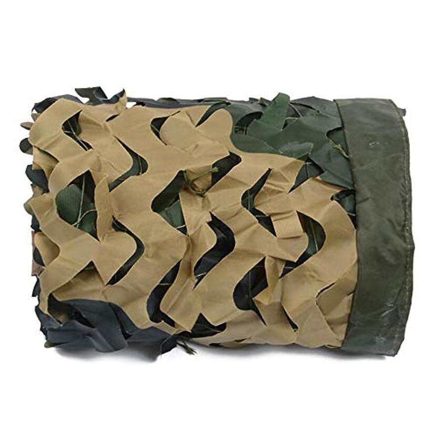 あなたのもの湿度バウンドオーニングネットカモフラージュ防水シェードセイルカビライトUVオーニングポリエステル6×6メートル隠された寝室の庭の装飾、コレクションミリタリーキャンプ迷彩オーニング,10*15