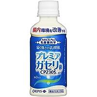 カルピス 届く強さの乳酸菌 プレミアガセリ菌 CP2305 200ml×24本