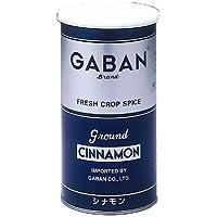 GABAN シナモンパウダー300g