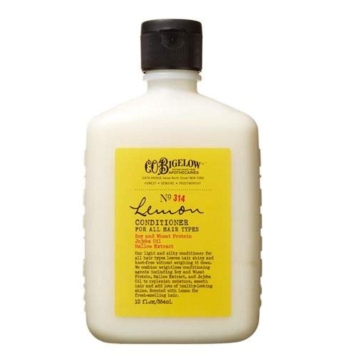 芽保証ランデブーシーオービゲロウ レモンコンディショナー オールヘアタイプ [並行輸入品]