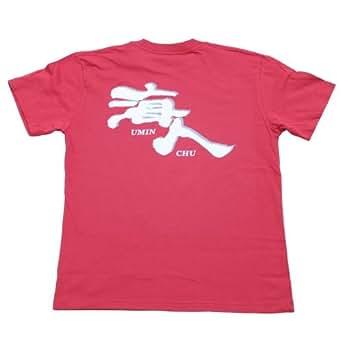 海人Tシャツ大人用 レッド (M)