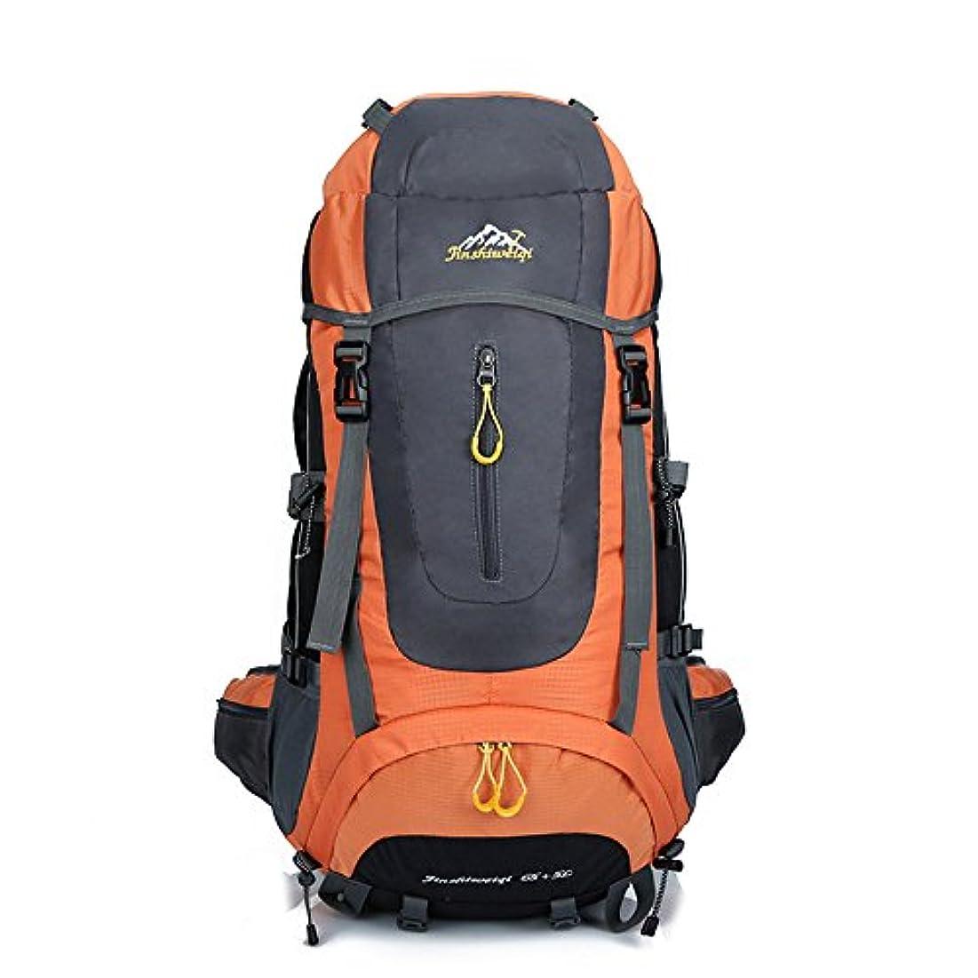 むしゃむしゃ濃度電化するLIXADA バックパック リュックサック サイクリング 70L 収納性抜群 多機能 大容量 防水 アウトドア 登山 ハイキングバッグ 旅行用 男女兼用