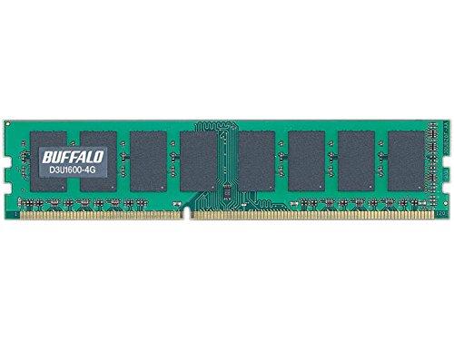 バッファロー D3U1600ー4G相当 法人向け 白箱 6年保証 PC3ー12800 DDR3 SDRAM DIMM 4GB MV-D3U160